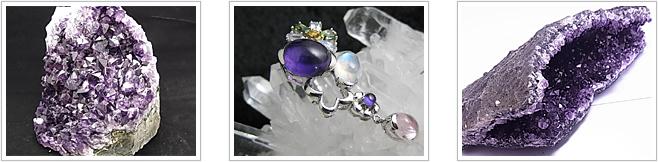 紫色オーラにぴったりの天然石